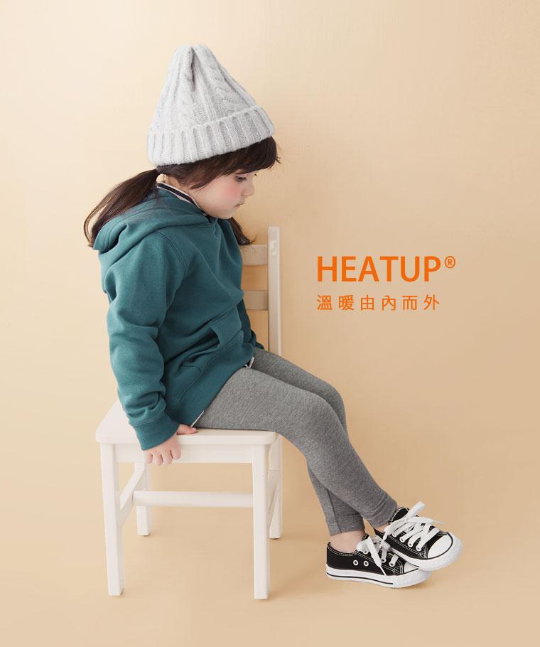 heatup 薄款內搭褲-Baby