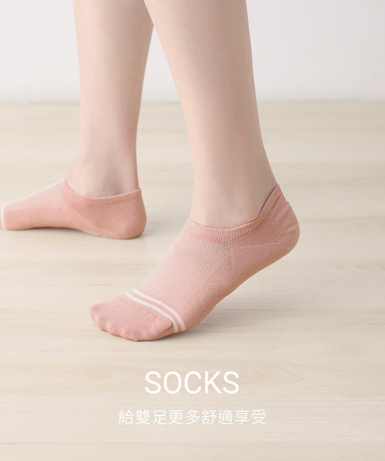 網眼船型襪(3入)-女