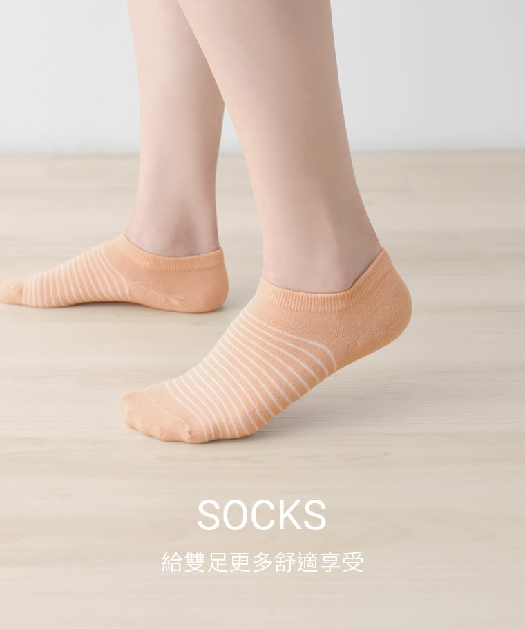 條紋踝襪-女