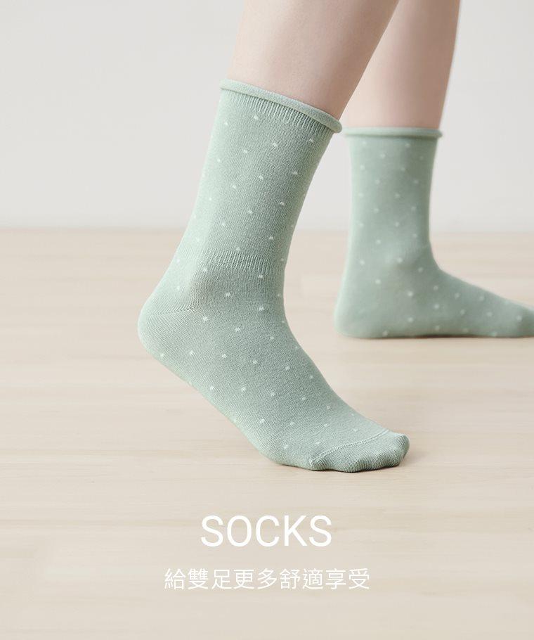 點點捲邊襪-女