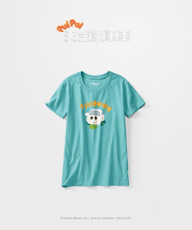 天竺鼠車車印花T恤-02-女