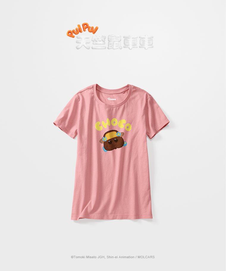 天竺鼠車車印花T恤-03-女
