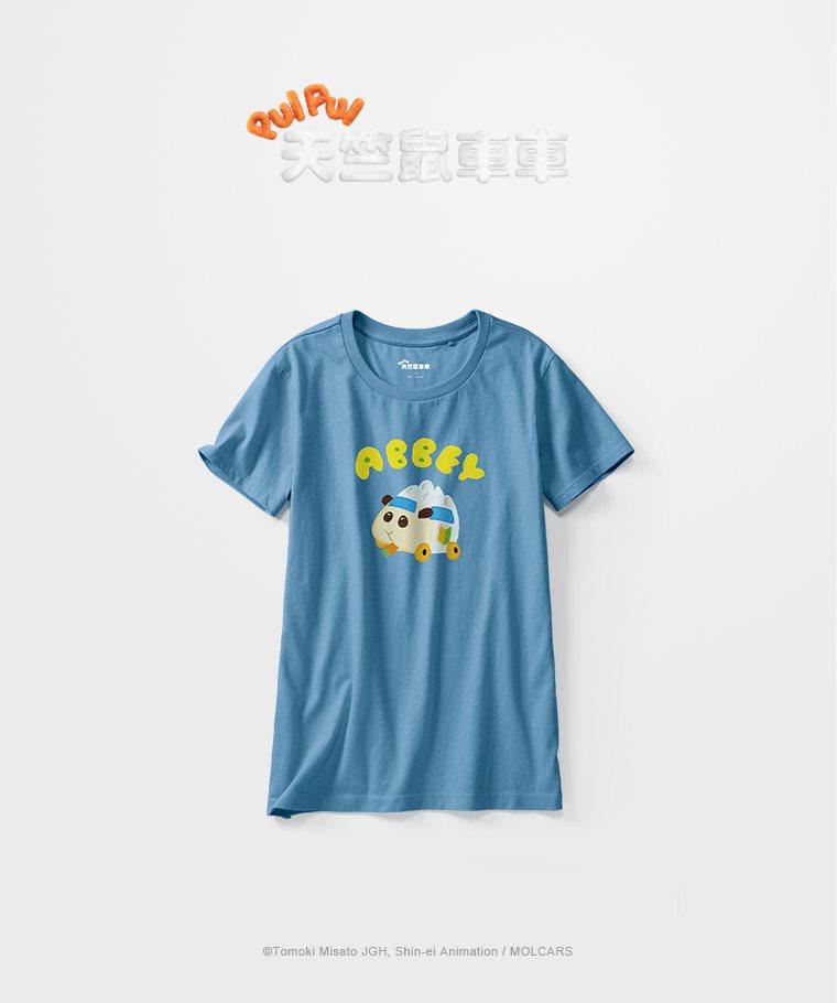 天竺鼠車車印花T恤-04-女