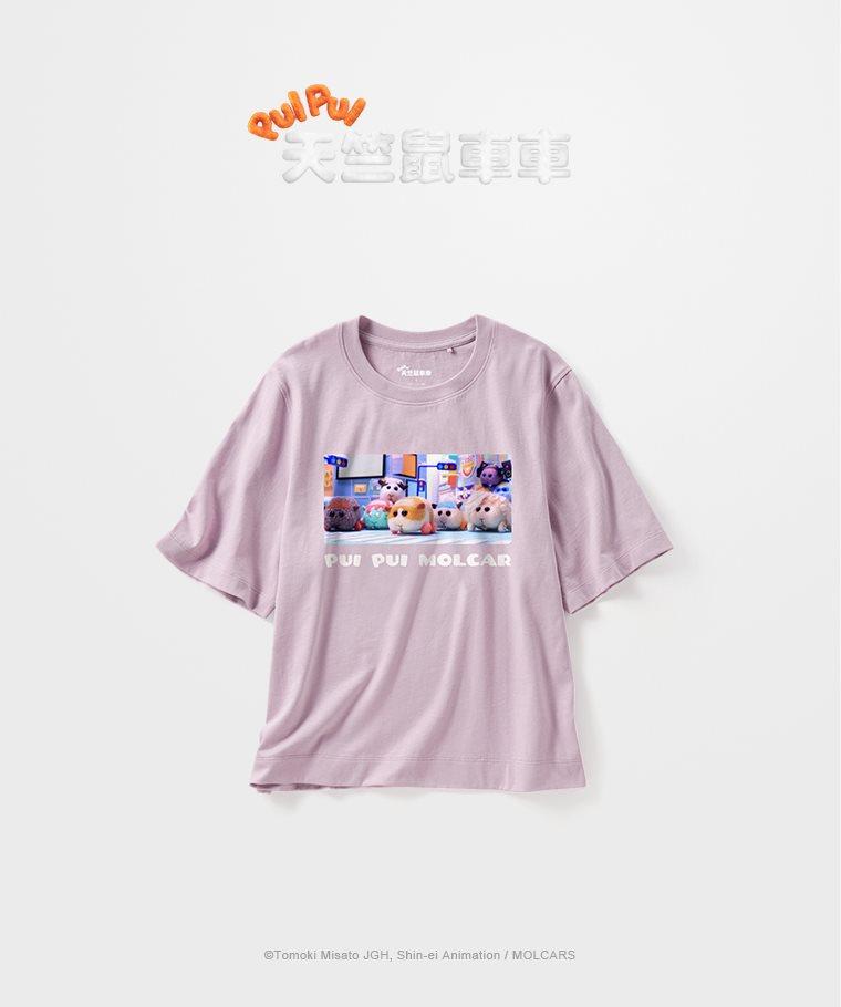 天竺鼠車車寬版印花T恤-07-女