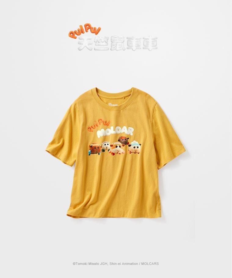 天竺鼠車車寬版印花T恤-05-女