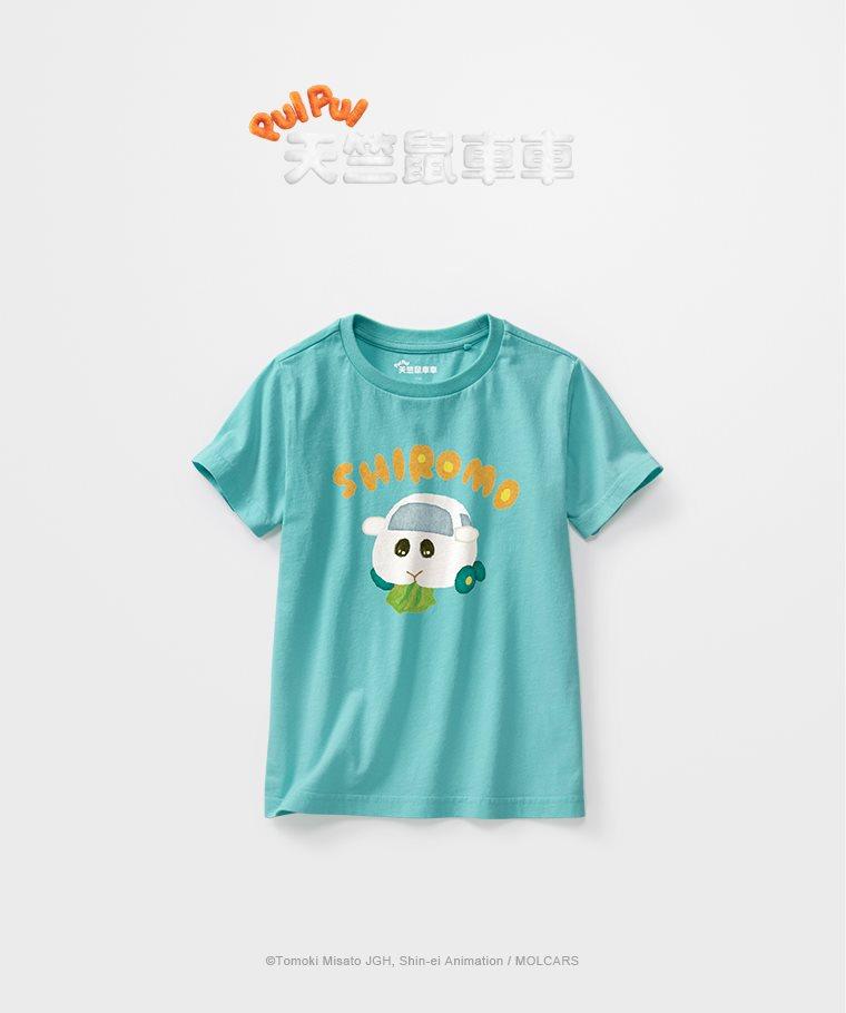天竺鼠車車印花T恤-02-童