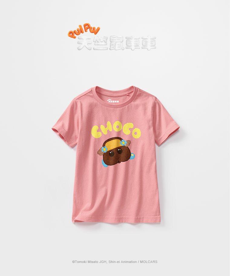 天竺鼠車車印花T恤-03-童