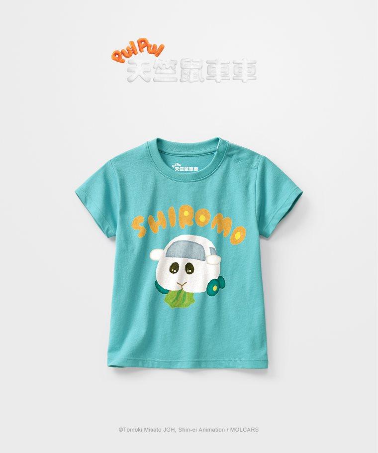 天竺鼠車車印花T恤-02-Baby