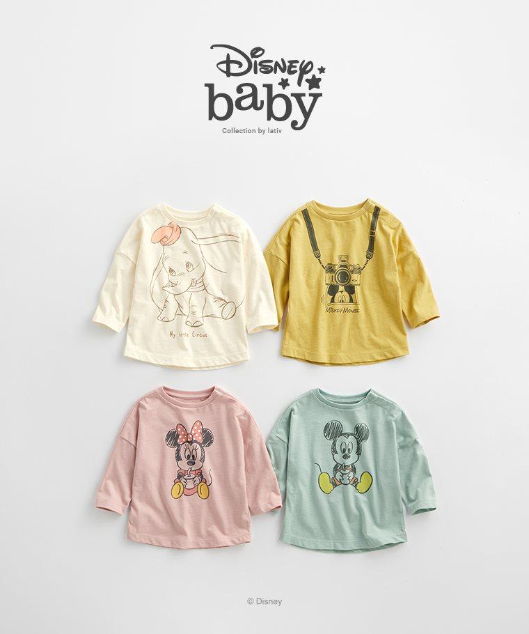 迪士尼系列竹節棉寬鬆T恤-Baby