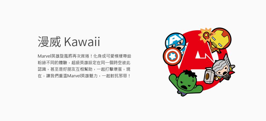 漫威經典版系列印花T-01-男
